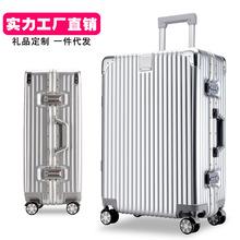 复古行李箱个性订制拉杆箱铝框万向轮登机箱旅行密码箱子一件代发