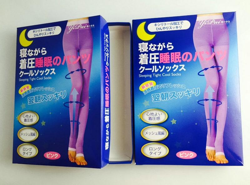 睡眠裤日式包装盒 日文束腿袜包装盒 外贸出口