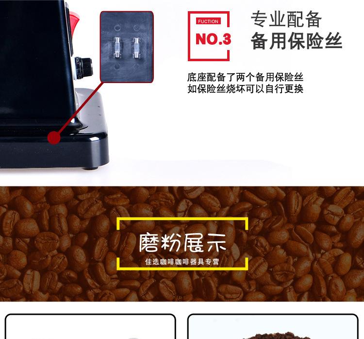 厂家直销家用咖啡磨豆机电动咖啡研磨机咖啡机小飞鹰磨咖啡豆机