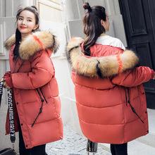 韓版新款大毛領加厚保暖棉衣女中長款修身大碼時尚簡約棉服外套潮