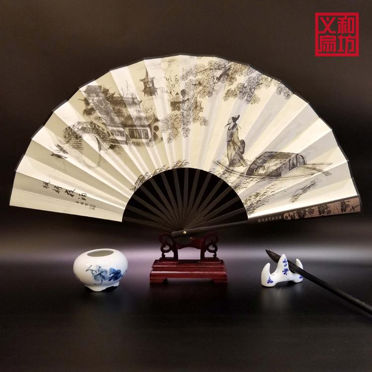 男扇男士折扇定制中国风扇子雕刻丝绸大绢扇古典扇子古风定做批发|ms