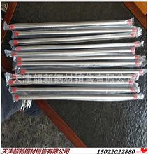 【韶新现货】304医疗用精密管 、304小口径不锈钢管——非标定做