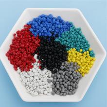 105度廠家塑料顆粒批發 PVC塑料粒子 PVC電纜電線材料 可定制