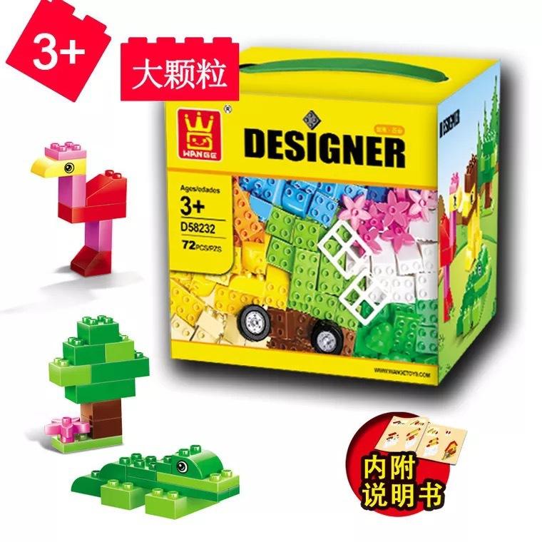 万格58232创意百变拼装大颗粒塑料益智力拼插积木3-7岁场景式玩具