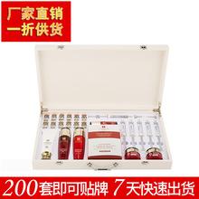 美容院面部护理套装 红石榴十件套装 补水保湿套盒OEM贴牌代加工