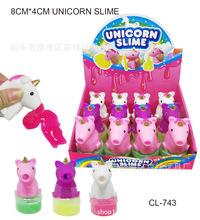厂家直销 吸鼻涕动物 SLIME 整?#33487;?#34506;玩具 独角马玩具