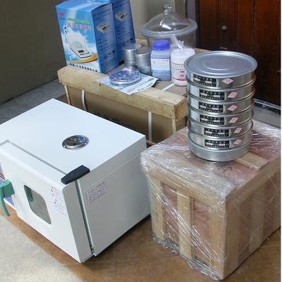 茶叶QS 理化检验仪器 红茶绿茶代用茶实验设备全套