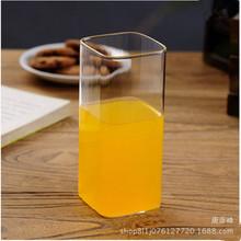厂家直销耐高温玻璃杯创意四方杯家用果汁杯凉杯情侣对杯