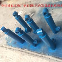 供应非标油缸定做 微型液压油缸 焊接油缸