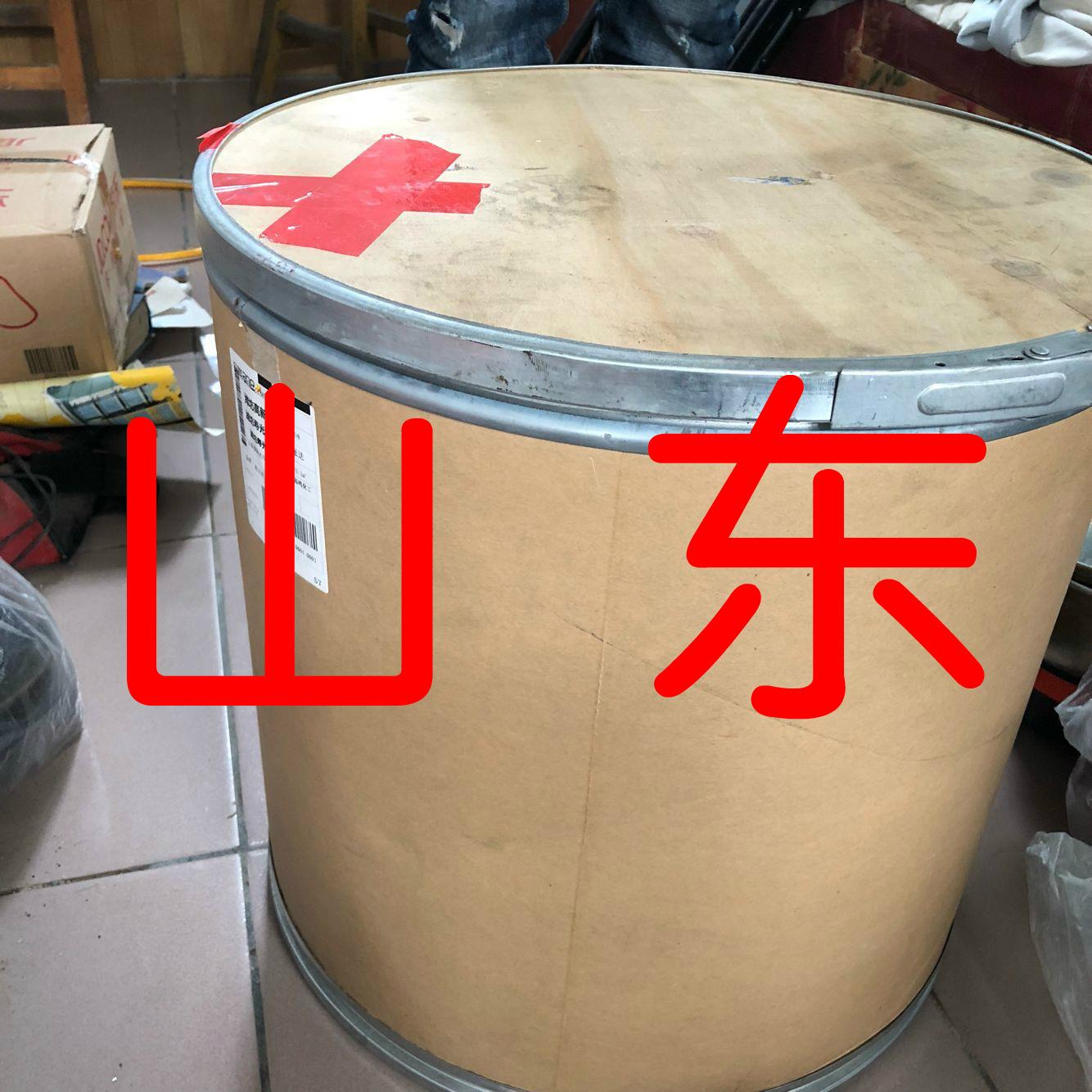 L-半胱氨酸 工厂直销 品质保证  发货及时 连云港工厂