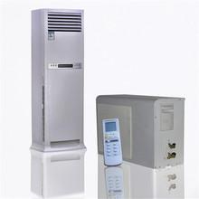 KRG空调 2P柜立式单冷冷暖空调 节能外贸出口空调 工厂直销优惠