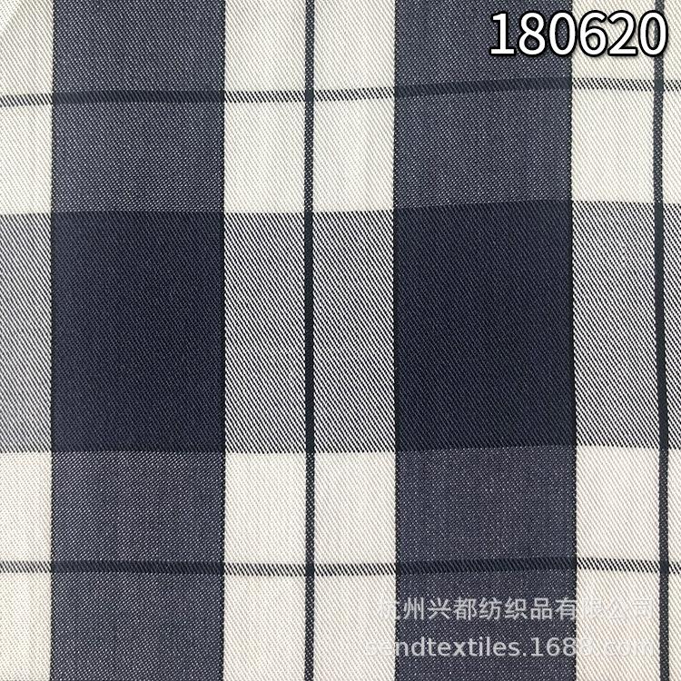 天丝色织格子布