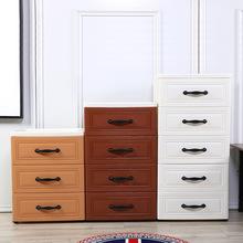 欧式加厚抽屉式收纳柜塑料宝宝衣柜儿童玩具整理储物柜大号整理箱
