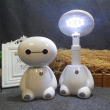 大白充电台灯 节能LED护眼学习小夜灯 可伸缩折叠儿童礼品台灯