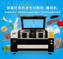 海南广州椰子开盖激光机非金属开壳机椰子机 激光切割机生产厂家