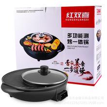 韩式涮烤一体锅创意家用无烟不粘锅多功能电热锅促销礼品厂家直销