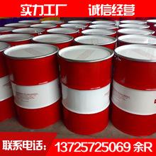 九江丹灶收购旧回收级废(四)氯乙烯废溶剂油废光油废树脂处理