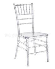 厂家直销 酒店塑料竹节椅子 婚庆宴会椅透明竹节椅子 亚克力椅子