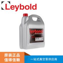 真空泵油Leybold莱宝真空泵油LVO100/108//110/120莱宝真空泵油