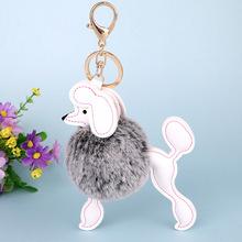 創意禮品可愛寵物狗狗毛球鑰匙扣掛飾高檔PU皮革仿獺兔毛小狗掛件