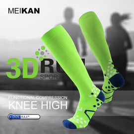 MEIKAN beauty look 3D bean sports compression stockings functional running fitness compression socks cross-country marathon socks