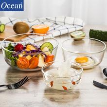 Ocean鸥欣进口玻璃碗沙拉碗家用水果沙拉碗大碗汤碗泡面碗套装