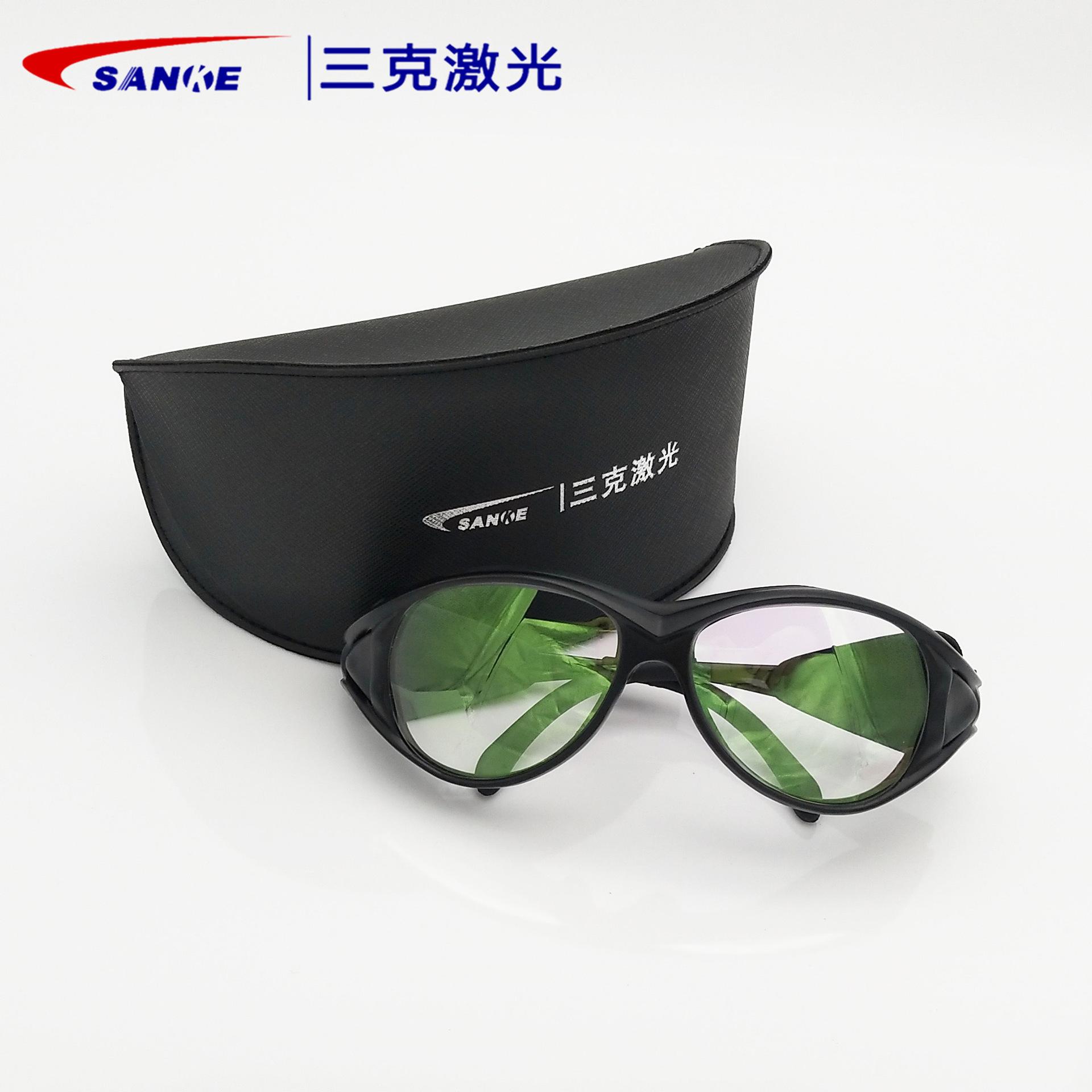 激光防护眼镜 SKL-G16 防护波长1064nm OD6 可见光透过率85%
