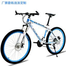 厂家直销山地车自行车 26寸减震碟刹山地自行车 批发礼品促销单车