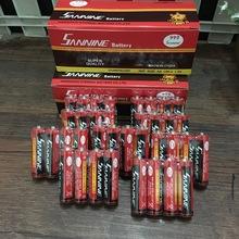 5号普通干电池 实惠家用7号AA电池玩具专用 持久耐用出厂直销批发