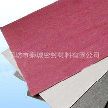 规格齐全耐油中压石棉橡胶板材供应 高温石棉板批发
