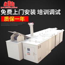 厂家直销化学镀滚镀设备 小型电镀设备 金属表面处理设备