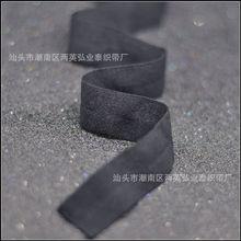 厂家现货批发2CM黑色氨纶锦纶7070弹力包边松紧带羽绒内衣包边条