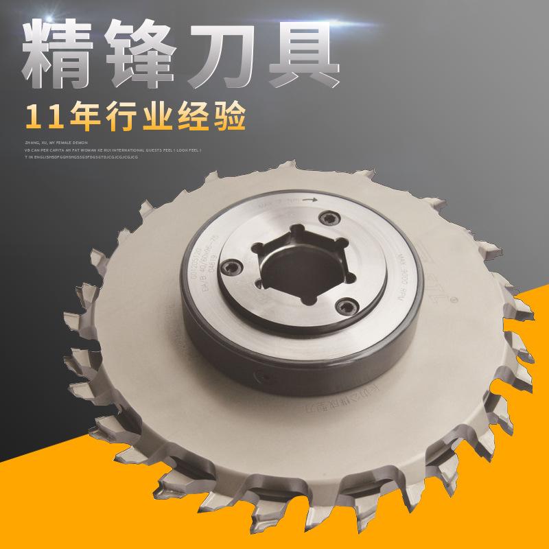 PCD金刚石地板刀具系统 安田 豪迈 豪景 豪凯设备配套刀具系统