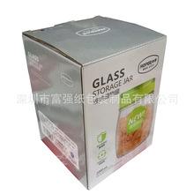 厂家定做玻璃储物罐包装盒 瓦楞纸彩色插口盒 通用玻璃瓶包装盒
