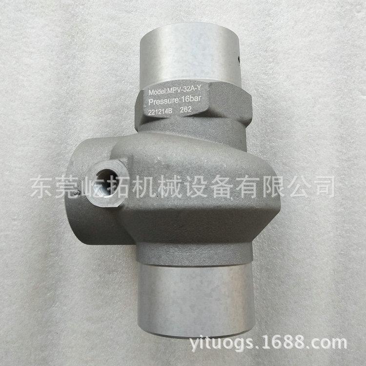 复盛最小压力阀71131111-47001空压机压力维持阀2605330921