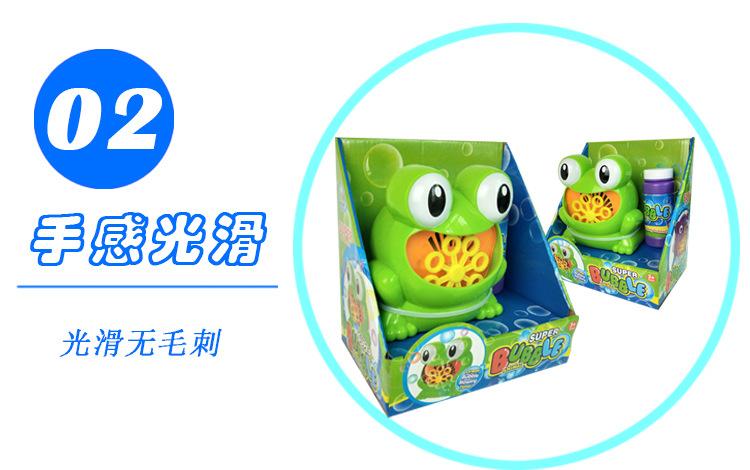 青蛙泡泡机-3