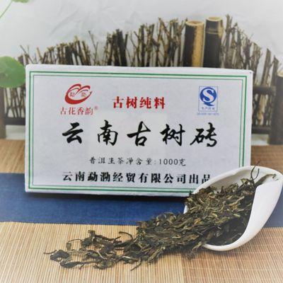 云南特产食品普洱茶生茶叶 2017年云南古树砖1000克春茶厂家批发