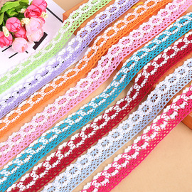 New color cotton lace double color openwork lace curtain sofa small side clothing accessories lace