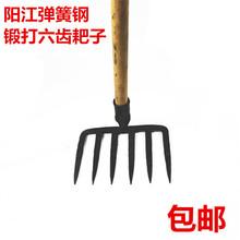 彈簧鋼手工鍛打農用農具除草鐵耙子 松土種菜豬八戒耙頭大6齒釘耙