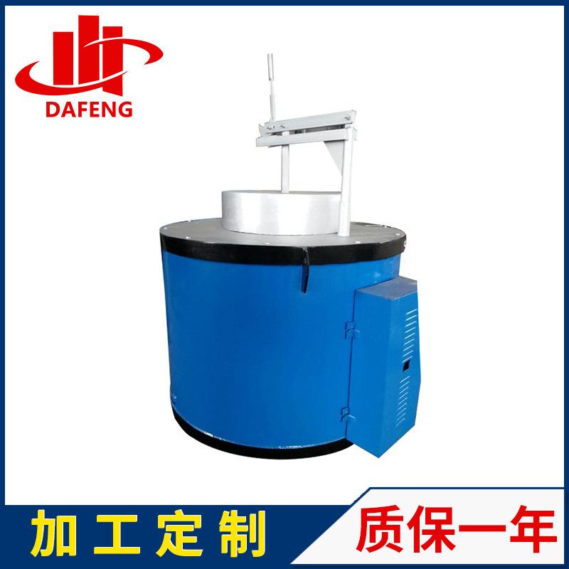 倾斜式可控温270KG节能型坩埚电阻熔化炉熔铝炉 高频定制淬火炉