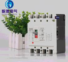 長期供應正泰塑殼斷路器 人民電器塑殼式斷路器 mccb電壓保護器