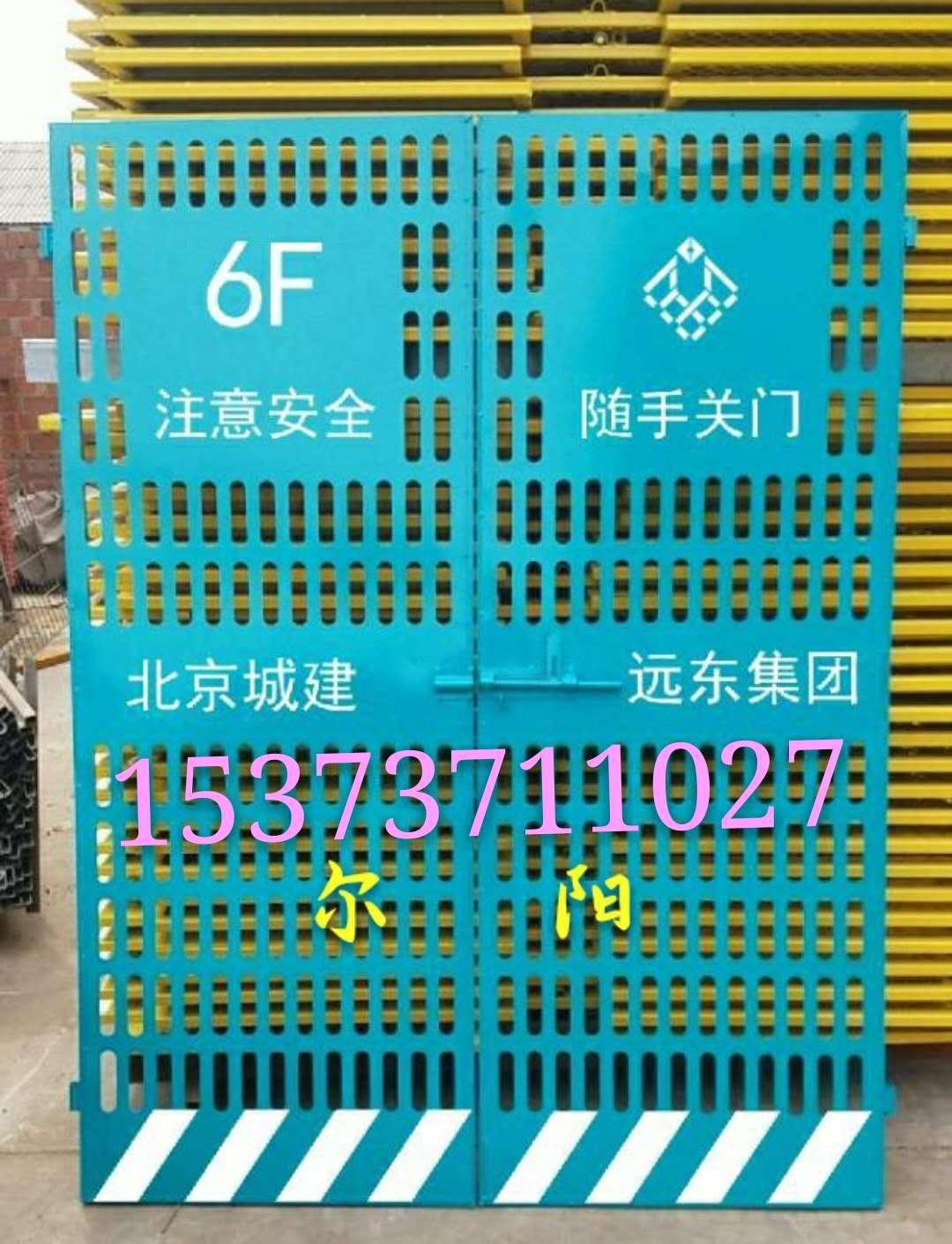 卸料平台安全防护网 升降机防护门防护网 施工电梯安全门