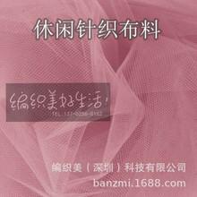 涤)8公支竹纤维超高速纺丝编织的小辫接缝强力测试通过