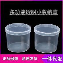 透明气垫粉扑收纳盒 塑料卡扣防尘小空盒子 化妆粉扑海绵收纳罐