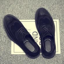 2018春季新款英伦布洛克鞋子男士休闲鞋皮鞋韩版潮流百搭男鞋板鞋