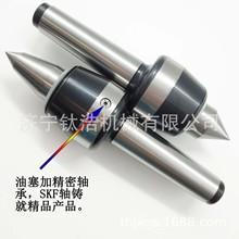 廠家直銷莫氏MT6A高速活頂針精密頂針批發價格6號SKF、NSK軸承