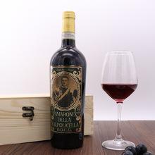 阿玛罗尼DOCG意大利原装原瓶进口红酒干红葡萄酒750ml精装批发