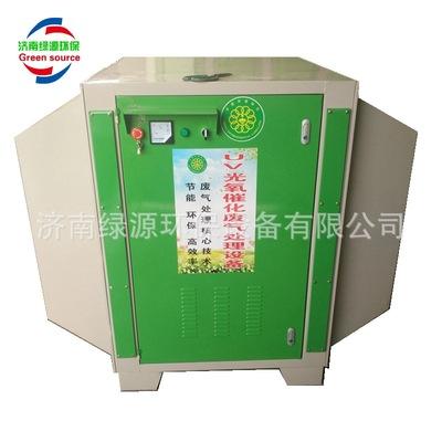 光氧净化器,UV光氧催化废气处理设备