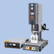 15K塑胶熔接机、abs超声波熔接机、笔套手表超声波熔接机
