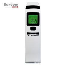 红外体温计PC828 非接触式英文语音温湿度仪表 智能人体测温仪